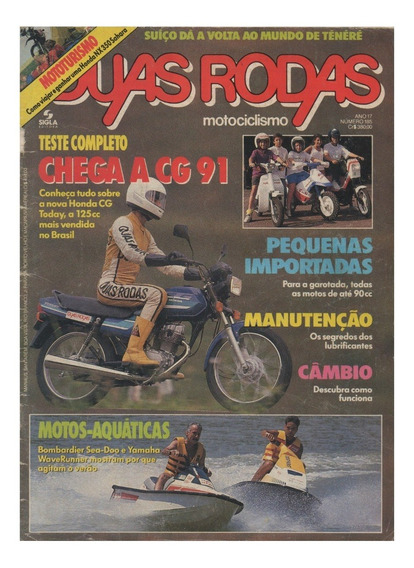 Duas Rodas N°185 Honda Cg 125 Today Yamaha Waverunner Ténéré