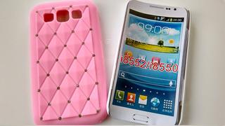 Kit 2 Capa Capinha Case Strass Galaxy Win Duos I8552 I8550