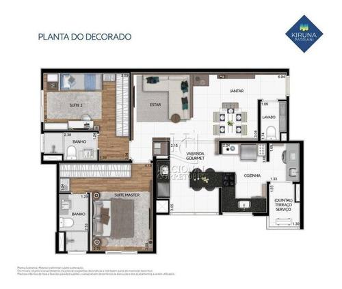 Apartamento Com 2 Dormitórios À Venda, 82 M² Por R$ 674.000,00 - Santo Antônio - São Caetano Do Sul/sp - Ap11759