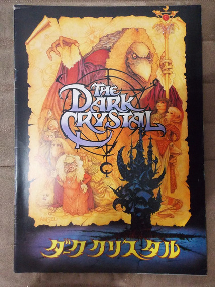 Revista The Dark Crystal Jim Henson Programa Japonês