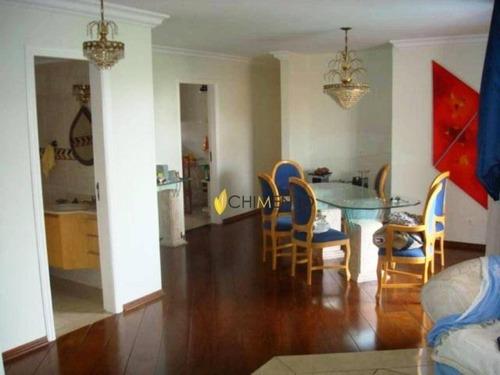 Apartamento À Venda, 145 M² Por R$ 915.000,00 - Vila Moinho Velho - São Paulo/sp - Ap0254 - 67722306