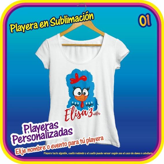 Gallina Pintadita 1 Pz Fiesta Infantil Playera Personalizada