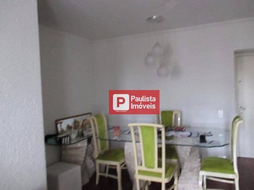 Apartamento Residencial Para Venda E Locação, Jardim Marajoara, São Paulo. - Ap14042