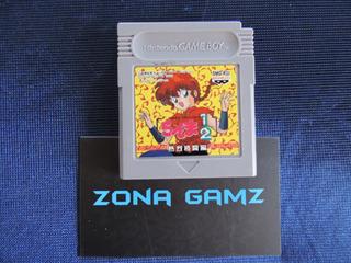 Ranma 1/2 Nintendo Gameboy Zonagamz