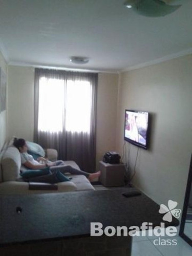 Imagem 1 de 5 de Apartamento - Ap05709 - 4256416