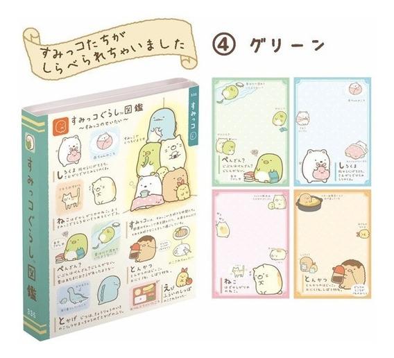 Libreta De Notas Cute, Kawaii San X Sumikko Gurashi