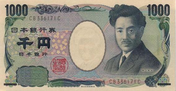 Japão - 1.000 Yen De 1.984 - Sob