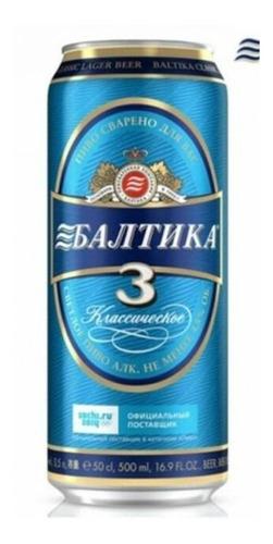 Cerveza Baltika 3 Classic 500 Ml 4.8 %