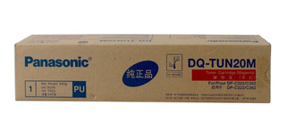 Panasonic Oem Toner Dq-tun20m Magenta 1 Cartridge Dq-tun20 ®