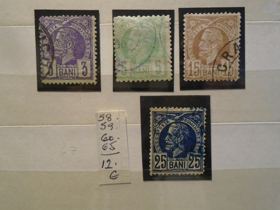 Estampillas Rumania. 4 Sellos De 1885. 12 Eu. Impecables.