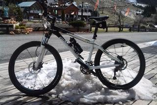 Mountain Bike Giant Xtc Semi-nueva!!!