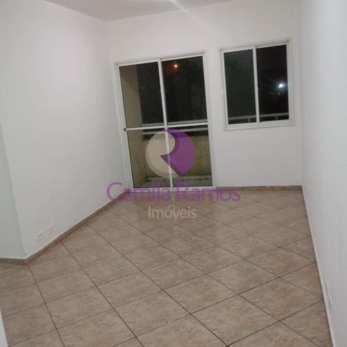 Imagem 1 de 5 de Apartamento À Venda Em Suzano Com 02 Dormitórios - Vila Urupês, Suzano/sp - Ap00867 - 68783983