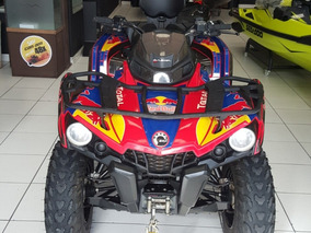 Can-am Outlander 450 Max 2015