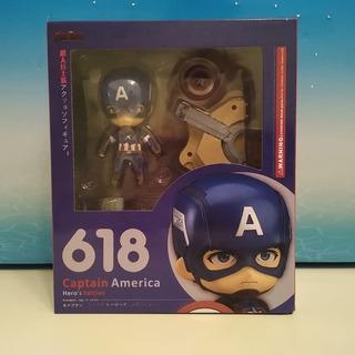 Marvel Nendoroid Capitán América Articulado