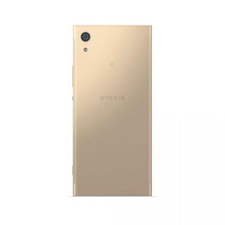 Celular Sony Xperia Xa1, Dourado, G3116, 32gb, 23mp
