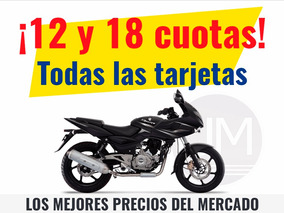 Moto Bajaj Pulsar Rouser 220 0km Urquiza Motos