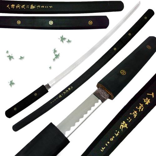 Espada Katana Dojo Kun  Shirasaya Aço Bainha Ideograma
