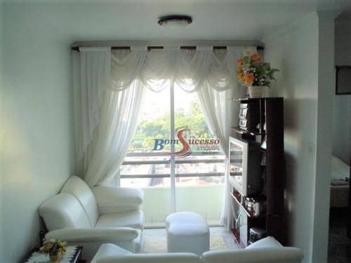 Apartamento Com 2 Dormitórios À Venda, 50 M² Por R$ 245.000,00 - Jardim Imperador - São Paulo/sp - Ap2635