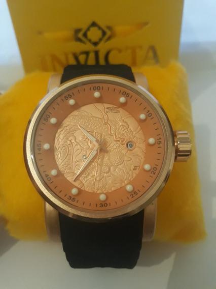 Relógio Masculino De Pulso Dragão S1 Cor De Bronze Promoção