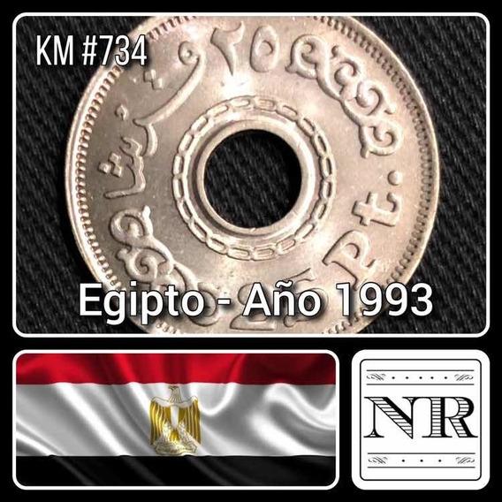 Egipto - 25 Piastres - Año 1993 (1413) - Km # 734 - Anular