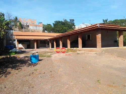 Chácara - Real Parque Dom Pedro I - Ch0744