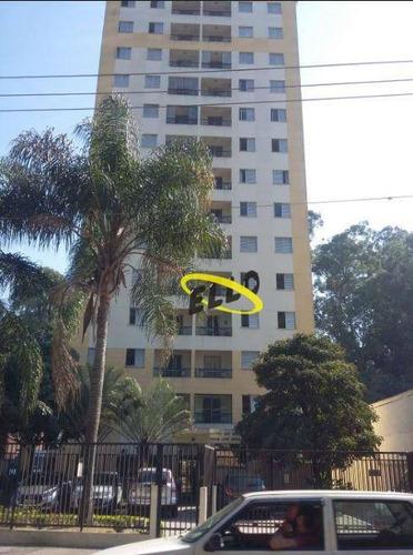 Apartamento Com 3 Dormitórios, 58 M² - Venda Por R$ 280.000,00 Ou Aluguel Por R$ 1.600,00/mês - Butantã - São Paulo/sp - Ap1742