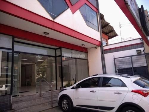 Loja Para Locação No Bairro Sumarezinho Em São Paulo - Cod: Mi126213 - Mi126213