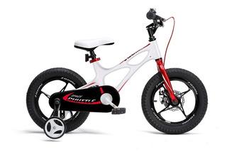 Bicicleta Royal Baby Magnesio Ligera Oportunidad 16
