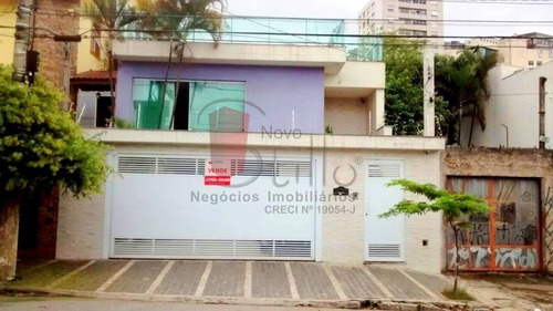 Imagem 1 de 15 de Casa - Vila Prudente - Ref: 3762 - V-3762