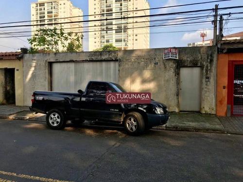 Casa Com 3 Dormitórios À Venda Por R$ 900.000,00 - Vila Rosália - Guarulhos/sp - Ca0633
