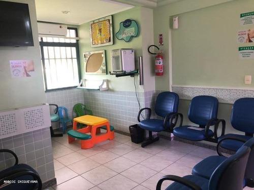 Clínica Para Venda Em Salvador, Stella Maris, 4 Dormitórios, 2 Banheiros, 5 Vagas - Vg2644_2-1153066