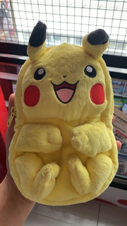 Nintendo 3ds 3ds Xl Funda Pikachu