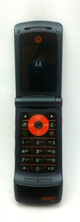 Celular Antigo Motorola Rockr W5 (ler Anuncio) 9/12