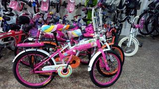 Bicicleta Plegable De Niños