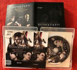 Biohazard Revival Selection Ps3 Físico - Usado