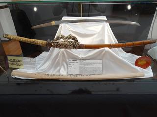 Katana Nihonto- Tachi Japonés Auténtico Ceremonial - Antiguo