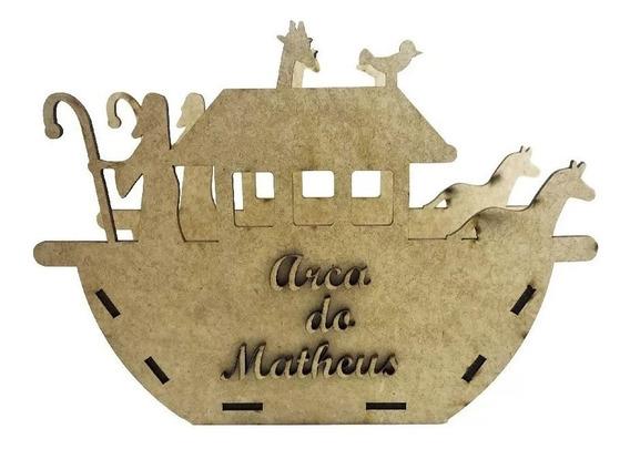 6 Arcas Noe Porsonalizadas Centro Mesa Bautizo Comunion