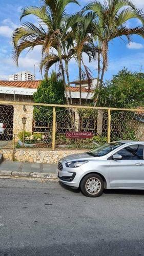 Casa Com 3 Dormitórios Para Alugar Por R$ 3.800,00/mês - Vila Rosália - Guarulhos/sp - Ca1004