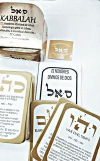 Kabbalah 72 Nombres Divinos De Dios 72 Cartas Con Significad