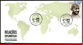 Ver Desconto 2018 Fdc 150 Anos Nascimento Mahatma Gandhi