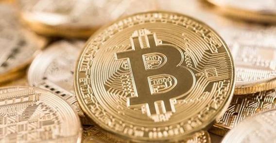 0,001 Bitcoin Btc Investimento Com Menor Preço Do Mercado