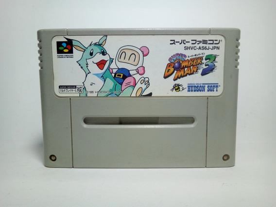 B303 Super Bomberman 3