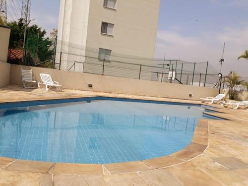 Imagem 1 de 14 de Apartamento Residencial Para Locação, Mooca, São Paulo. - Ap4359