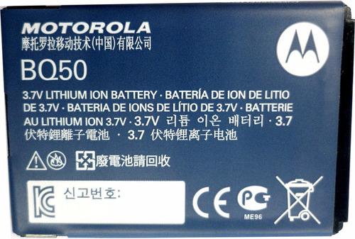 Imagen 1 de 3 de Bateria Original Motorola Bq-50 3.7v 910mah (2011) Pz1102 Lz