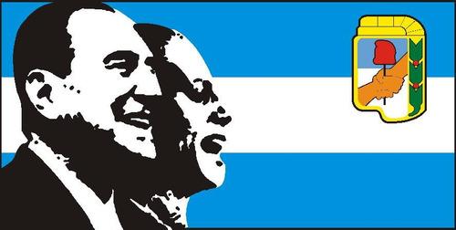 Bandera Peron Evita Peronista 75 X150 Cm Politica
