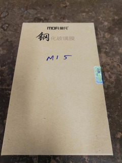 Película Premium Para Xiaomi Mi5/s