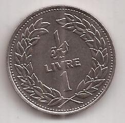 El Libano Moneda De 1 Livre Año 1977