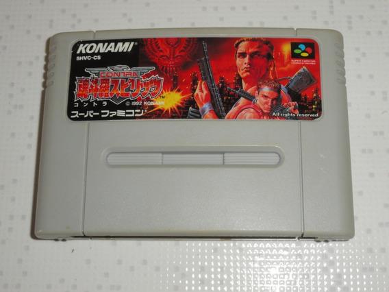 Contra 3 Super Famicom Nintendo Leia Todo Anuncio Veja