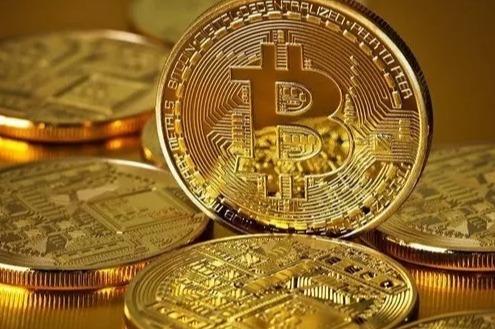 0.001 Bitcoin - Envio Rápido - Menor Preço