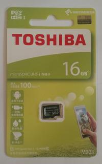 Memoria Micro Sd Clase 10 Marca Toshiba Nueva!!!
